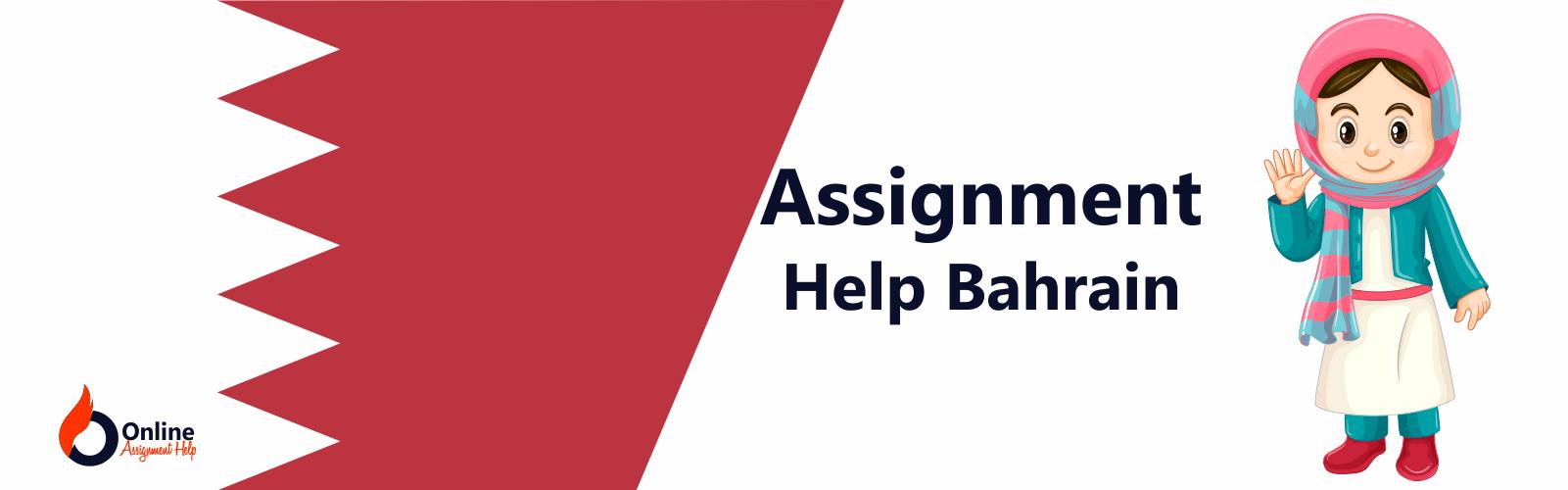 Assignment Help Bahrain