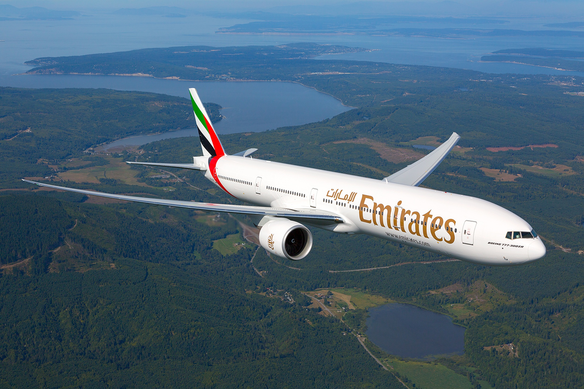 SWOT Analysis of Emirates Airline
